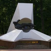 Памятник ликвидаторам аварии на Чернобыльской АЭС.