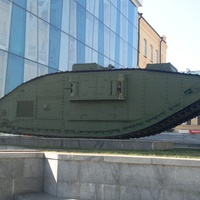 Памятник танку Mk V - композит.