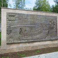 Барельеф Волчанского угольного карьера