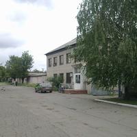 Администрация Водоканала.