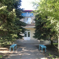 Городской районный суд.