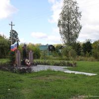 Илейкино, мемориал погибшим в ВОВ
