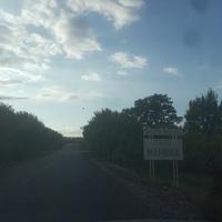 Въезд в село со стороны Коховки.