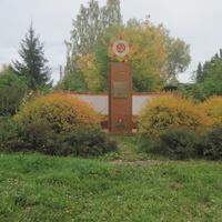 Памятник,погибшим землякам, возле ДК
