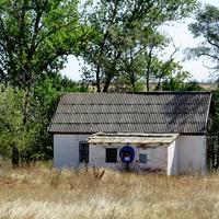 Почта, отделение связи