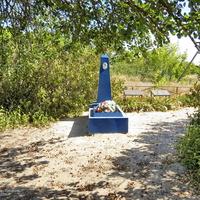 Братская могила воинов ВОВ, погибших при освобождении хутора в январе 1943 года