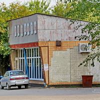 Продуктовый магазин на улице Центральной