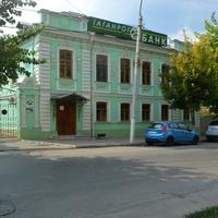 Таганрог банк, дом купца Ивана Чебаненко