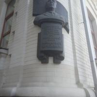 Мемориальная доска на стене дома, в котором жил Л. И. Брежнев.