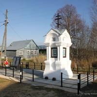 Андрейцево, часовня и мемориал погибшим в ВОВ