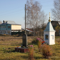 д. Мокеево, часовня и мемориал погибшим в ВОВ