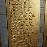 Памятник Великой Отечественной в жилом массиве Диёвка.
