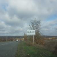 Въезд в село со стороны Новомосковска.