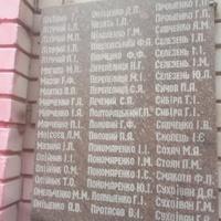 Памятник Великой Отечественной в жилом массиве (Лоцкаменка Лоцманская Каменка).