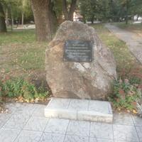 Памятник Курсантам артиллерийского училища - защитникам города в августе-сентябре 1941 года.