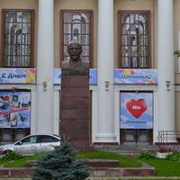 Памятник В.И. Ленину. Город Обнинск