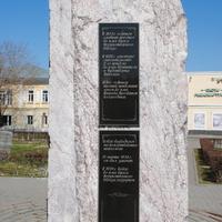 Памятный камень на месте разрушенного собора.