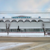 Центральный универмаг Сыктывкар