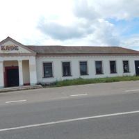 Здание кафе в центральной части посёлка