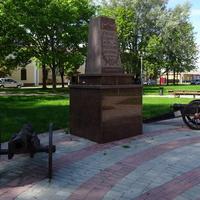 память войны 1812 г