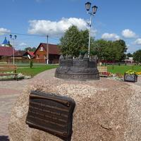 памятный камень Дрисса