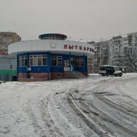 Лыткаринский автовокзал