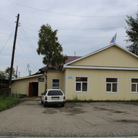 Администрация поселения ул. Кирова 35