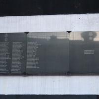 Фамилии участников ВОВ, на Памятнике Паровозе