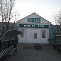 Бейнеу. Гостиница Арна