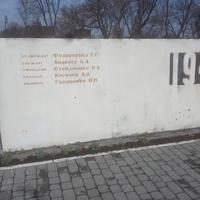 Памятник Великой Отечественной на РТС .