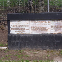 Имена погибших воинов освободителей села Завадовка.