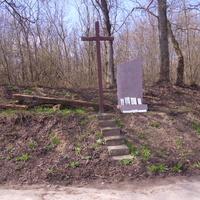 Крест - памятник умершие в Голодомор  1932/33,возле старого кладбища.