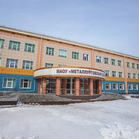Металлурговская средняя общеобразовательная школа