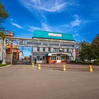 Завод имени Крюкова Новокузнецк