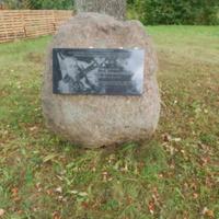 Мемориальный камень в честь Иллариона Повалишина