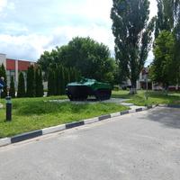 Боевая машина десанта у памятника воинам-интернационалистам