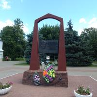 Памятник Герою Советского Союза Фёдору Фёдоровичу Озмителю