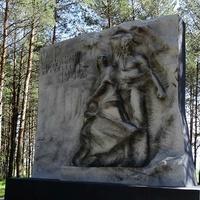 Памятник погибшим мирным жителям. Городокское гетто