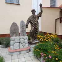 Скульптурная композиция без названия (около боковой стены костёла)