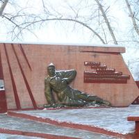 Мемориал в Зиме