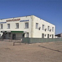Ресторан Молдир