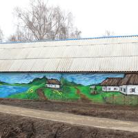 Граффити по-деревенски.