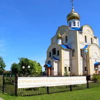 Храм в честь и память Святителя Николая Архиепископа Мирликийского Чудотворца.