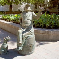 Скульптура бравого солдата Швейка