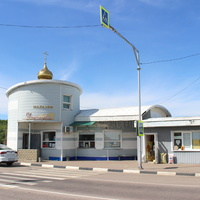 Торговый центр в микрорайоне Устинка.