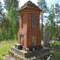 Часовня-усыпальница Жебровских