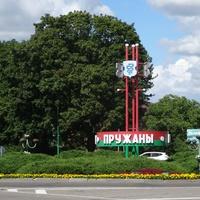 знак на въезде в город