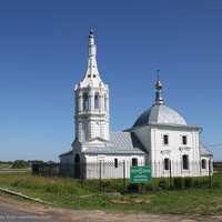 Церковь Рождества Пресвятой Богородицы в с. Романово