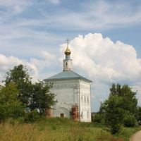 Церковь Троицы Живоначальной в с. Абакумлево