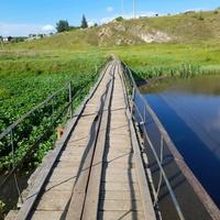 Пешеходный мост через реку Утка